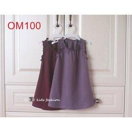 小確幸AM100 款淡雅紫色簡約舒適皺折領連衣裙隨興 款單穿都好看無印風百變穿搭 單品