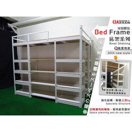 床架 床板_傢俱_寢具_免螺絲角鋼_單人床_雙人床_上下鋪_雙層床_床底_床頭箱_懶人床