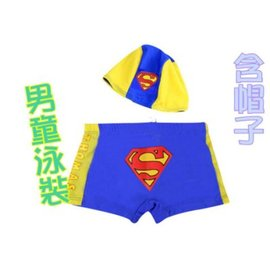 兒童泳裝 平角 超人 活潑 可愛 寶寶 男童泳褲 帶帽子 溫泉 沙灘 春吶 游泳衣 可參考