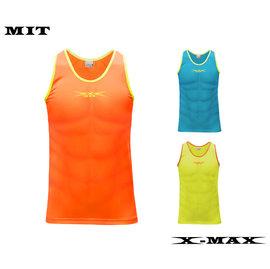 ^~ 製^~排汗王^~X~MAX^~X1508極銳背心^~透氣排汗.輕量.慢跑.跑步 .休