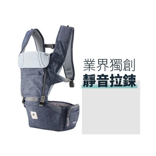 【紫貝殼】【店面購買折100元】『BF14-2』韓國 Pognae No.5超輕量機能坐墊型背巾/揹巾-英國藍【贈純植物精油防蚊液 60ml】