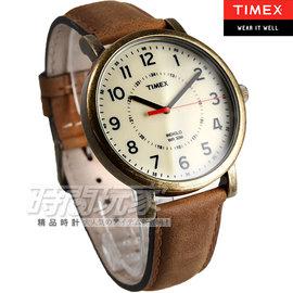 T2P220 貨 TIMEX 天美時 格調雅士錶 男錶 真皮錶帶 咖啡 TXT2P220