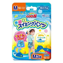 日本大王GOO.N-戲水專用紙尿褲(游泳尿布)男生用(3片/包)