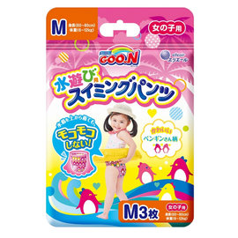 日本大王GOO.N-戲水專用紙尿褲(游泳尿布)女生用(3片/包)