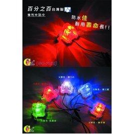 GO~FINE 夠好台製3LED燈重機led燈冰角燈白殼紅光2線1段三角燈 廣角燈 角燈