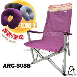 【野樂 CAMPING ACE】熱賣款 民族風 鋁合金高背巨川椅(耐重120kg_雙層加強布料_扶手可拆洗)_折疊大川椅.太師椅 非Logos _紅 ARC-808B