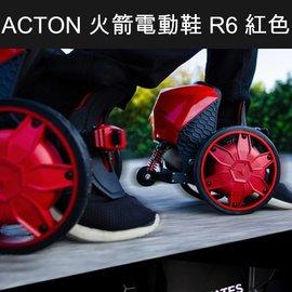 5Cgo ~ 七天交貨~ 43090561477 電動鞋ACTON火箭鞋風火輪智能滑輪鞋電