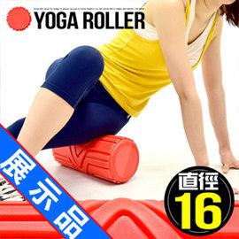 金剛3D按摩瑜珈柱(展示品)C109-5706--Z瑜珈滾輪按摩滾筒按摩美人棒轉轉青春棒指壓瑜珈棒FOAM ROLLER推薦哪裡買