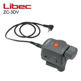 ~攝影家攝影器材~ Libec ZC~3DV 攝影 遙控器  SONY CANON 國際牌