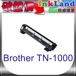 BROTHER TN~1000 TN1000 相容碳粉匣 :HL~1110 DCP~151