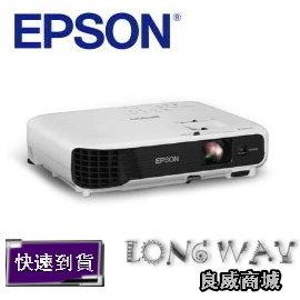 LINE ^~送100吋布幕^~ EPSON XGA液晶投影機 EB~X04