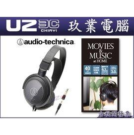 送捲線器 貨附發票~嘉義U23C~ATH~AVC300 鐵三角 開放式耳罩式耳機 ATH~