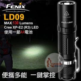 探險家戶外用品㊣LD09 Fenix 便攜型手電筒(黑色/透鏡/附原廠電池)130流明 防水手電筒 搜救 求生 登山露營