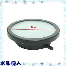 【水族達人】海昇Hisen《8cm不阻塞圓盤氣泡組》圓盤氣泡石/打氣馬達必備用品