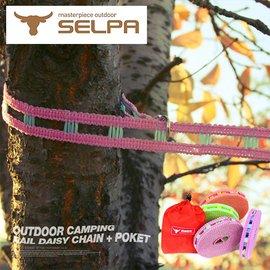探險家戶外用品㊣NTF05 NOMADE 諾曼德 5米織帶曬衣繩 掛物繩帶 置物繩 曬衣繩 掛物營繩