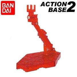 ~鋼普拉~BANDAI 機動戰士 ACTION BASE 2 鋼彈可動展示台座 支架:透明