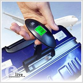 【Q禮品】B2554 LED簡便手提行李秤/發光手握式電子秤 LED液晶電子秤 行李秤 手提秤 快遞秤 廚房秤