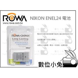 小兔~ROWA NIKON EN~EL 24 鋰電池~1年 電池 NINKON J5  高