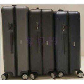 『型號:810.70.39.4』RIMOWA  Salsa  29吋 中型四輪旅行箱  亞光藍 (台灣公司貨/全球保固五年/品質保證)