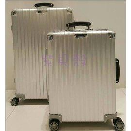『型號:971.52.00.4』RIMOWA Classic Flight 四輪登機箱   (銀) (台灣公司貨/全球保固五年/品質保證)