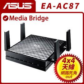 ASUS華碩 EA~AC87 5GHz 無線AC1800 媒體橋接^(Media Brid