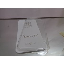 HUAWEI MediaPad X2/Media Pad 榮耀 X2清水透明超薄/隱形保護清水套
