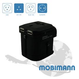 ~mobimann系列 EEC~162U~ USB萬國旅行轉接充 , 超過150國