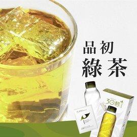 30秒冷泡茶►品嘗款發現茶~品初綠茶 ^(8入茶包^)