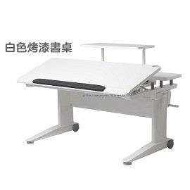 ^(鋼烤^)成長書桌 DIY HAWJOU豪優人體工學椅