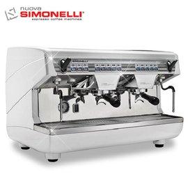 SIMONELLI APPIA2 義式雙孔半自動咖啡機 營業用 附全套 組 24期租送方案