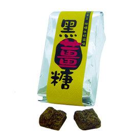 ~花草巫婆~黑薑糖經濟包 250g