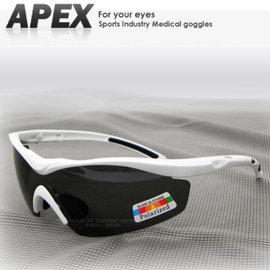 【APEX】台灣製 美國寶麗來偏光太陽眼鏡.抗UV護目鏡.運動眼鏡.防風眼鏡.自行車眼鏡/抗紫外線(UV400).防彈級強化安全鏡片/820 白