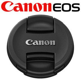 又敗家~ Canon鏡頭蓋E~67II鏡頭蓋67mm鏡頭蓋E67鏡頭蓋E~67鏡頭蓋II替