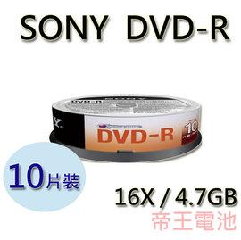 ~SONY DVD光碟~SONY DVD~R 16X 4.7GB 光碟片^(SONY DV