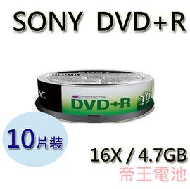 ~SONY DVD光碟~SONY DVD R 16X 4.7GB 光碟片^(SONY DV