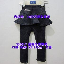 S30517 鋪棉內搭褲裙 PINK NANA 90~115cm 丈青
