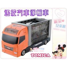 麗嬰兒童玩具館~TAKARA TOMY//TOMICA交通世界-遙控汽車運輸車.8台多美小車收納盒
