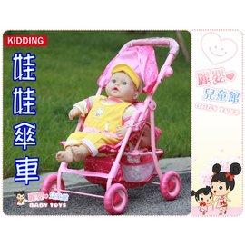 麗嬰兒童玩具館~扮家家酒-仿真嬰兒手推車.娃娃傘車玩具.鐵管發泡輪可躺.把手可調
