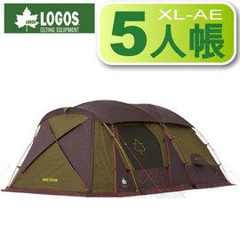 【日本 LOGOS】新款Premium 金牌 PANEL XL-AE 雙背山五人帳篷.家庭帳.露營帳篷/一房一廳.氣候達人等級.耐水壓3000 _ LG71805515