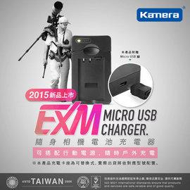 EGE 一番購~Kamera 隨身充  NIKON EN~EL14,Micro USB充電