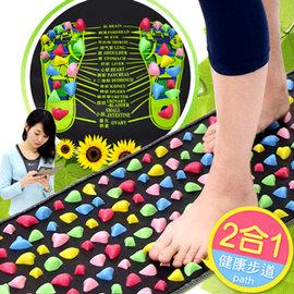 居家仿鵝卵石路健康步道C174-002 腳底按摩墊按摩步道.腳踏墊足底足部按摩腳墊.踩踏運動健康之路推薦哪裡買
