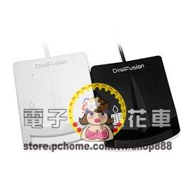 ~電子花車~DigiFusion ATM 晶片讀卡機 RU056 ~ 白
