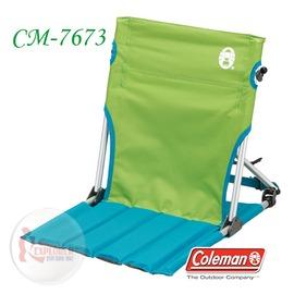 探險家戶外用品㊣CM-7673 美國Coleman 輕巧緊湊地板椅-萊姆綠 和室椅折疊椅休閒椅 野餐椅 露營椅