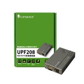 ~民權橋電子~ UPF208 VGA TO TV 影像轉換器 ^(PC to TV^)