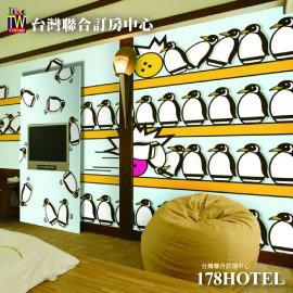 ►墾丁親子住宿墾丁悠活-兒童旅館寶貝家庭房4999元(含早餐)