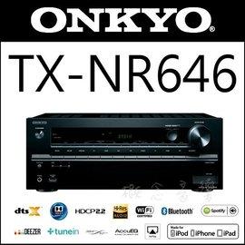 ONKYO TX~NR646 環繞擴大機 DTS:X Dolby Atmos