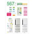 日立HITACHI超變頻 五門電冰箱 567公升《RS59FJ》