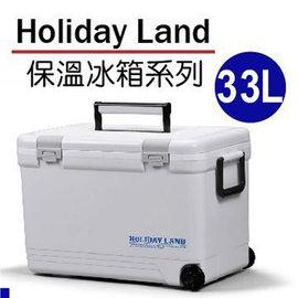 ◎百有釣具◎SHINWA HOLIDAY LAND CBX-33L 高保冷冰箱 33升 日本製造 顏色隨機出貨