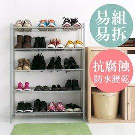 ↘原 799~完美主義~簡約5層鞋架
