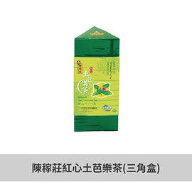 〔陳稼莊〕陳稼莊紅心土芭樂茶^(三角盒^)^~TVBS一步一腳印,草地狀元, 吳寶春